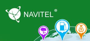 Навигатор Navitel для Windows Phone