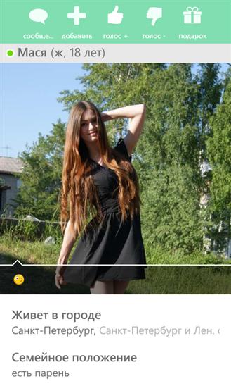 Голые фото девушек с сайта друг вокруг 59634 фотография