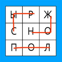 Игра Филворды: поиск слов для Windows Phone