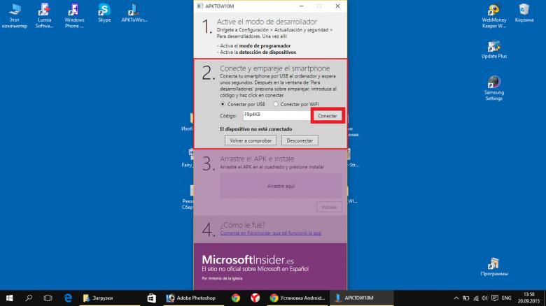 Как установить Android-приложения на смартфон Windows 10?