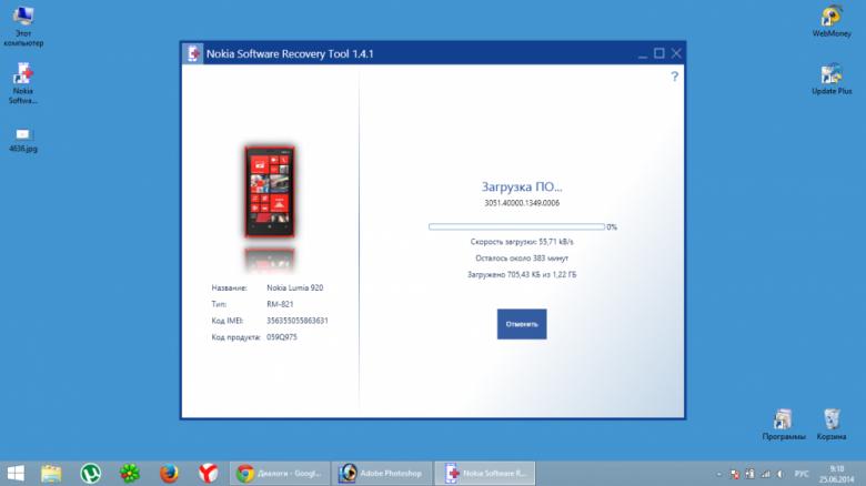 Восстановление смартфона с помощью Nokia Software Recovery Tool