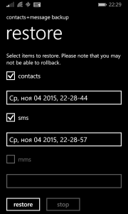 Как сделать резервную копию контактов и смс на Windows Phone