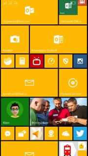 Для Windows 10 Mobile доступна новая сборка под номером 10586.11, которую все ждали!