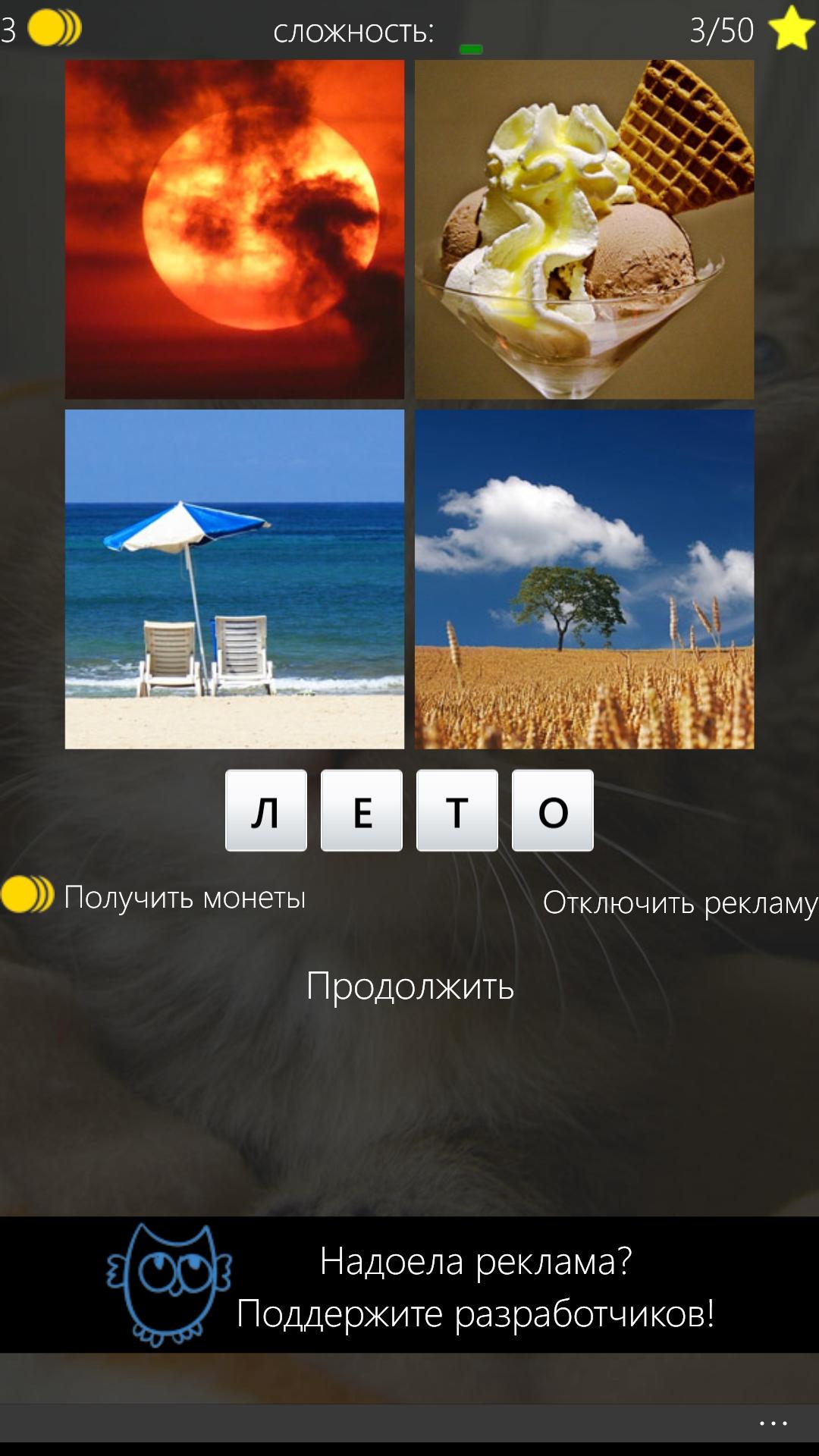 этой категории ответы к игре два фото одно слово постсоветской традиции использовать