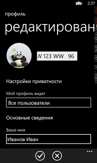 на спорт приложение ставок phone для на windows