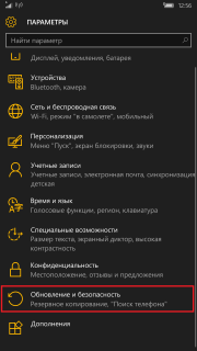 Удалённая диагностика по USB и подключение к локальной сети