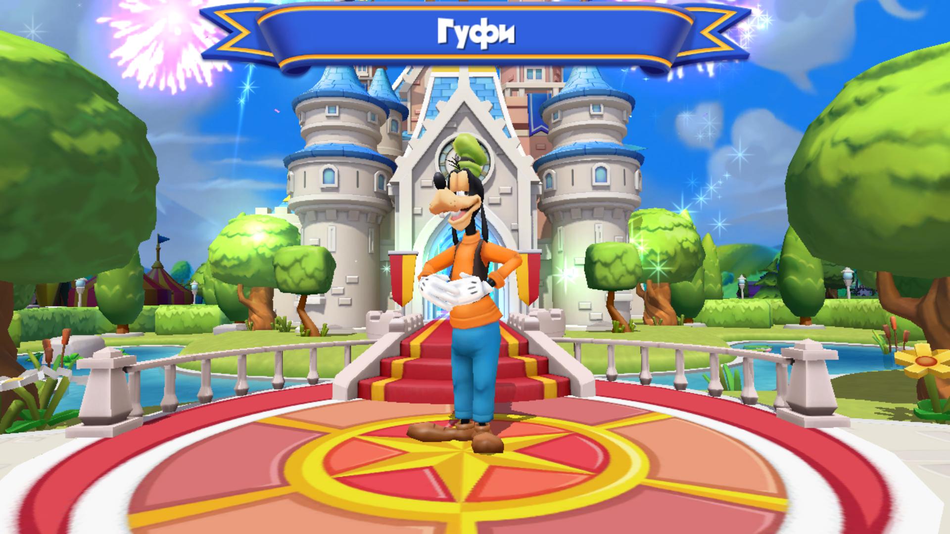Disney princess hentai game sex games