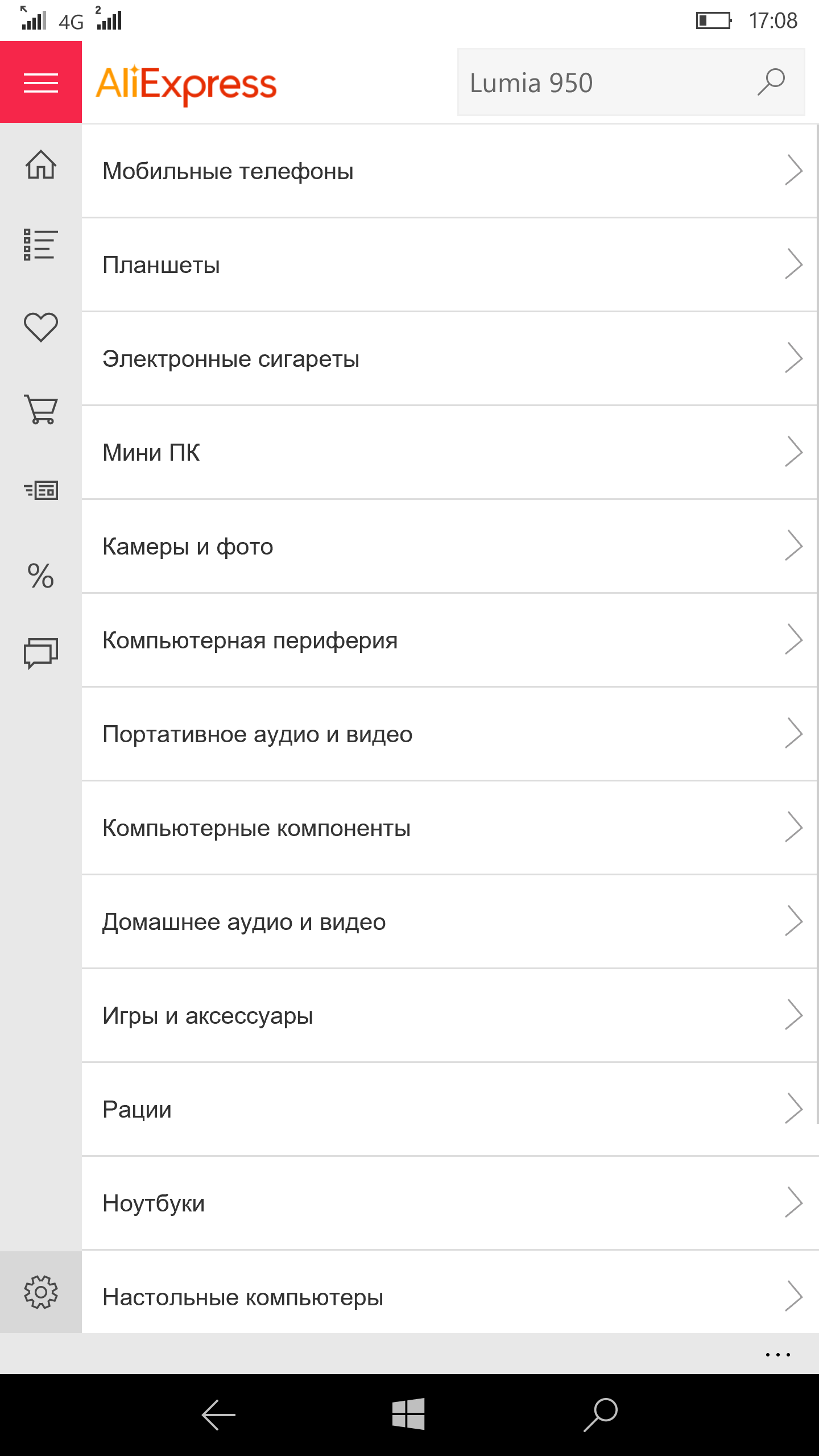 Выпущено приложение aliexpress для windows 10 и windows 10 mobile.