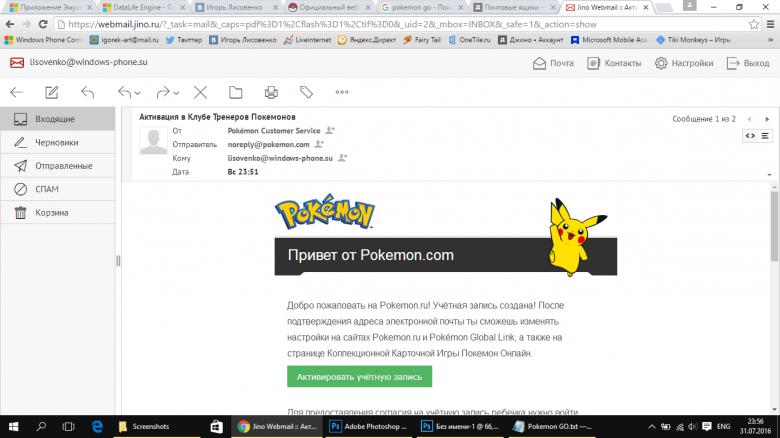 Как установить эмулятор игры Pokemon GO на Windows 10 Mobile?!