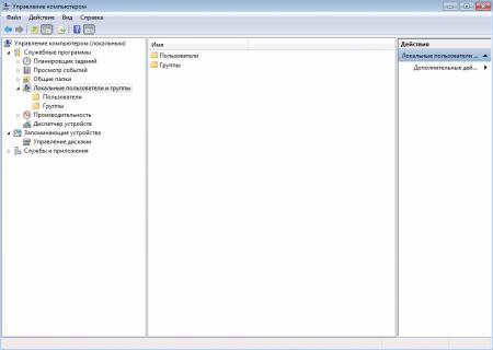 Где хранятся пароли в Windows 7