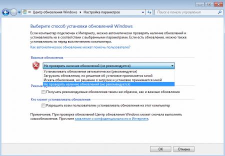 Нужно ли обновление Windows 7