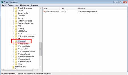 Где реестр в Windows 7