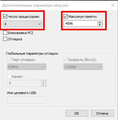 Как ускорить компьютер windows 10