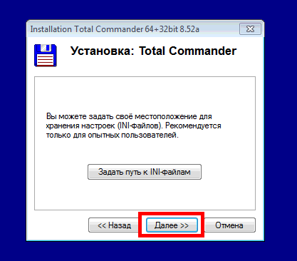 Total Commander для Windows 10