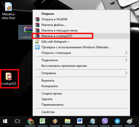 Windows 10 долго загружается