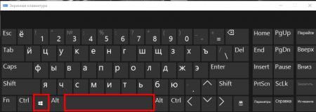 Windows 10 переключение языка