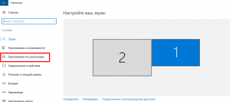 Яндекс Браузер для Windows 10