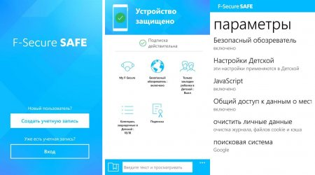 Антивирус для Windows Phone