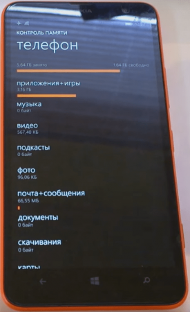 Перенос на Windows Phone и с Windows Phone