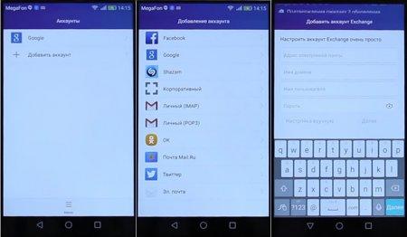 Перенос на Windows Phone и с Windows Phone