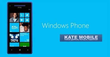 Аналоги Kate Mobile для Windows Phone