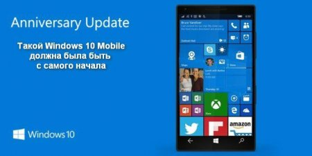 Разочарование от Windows 10 Mobile Anniversary