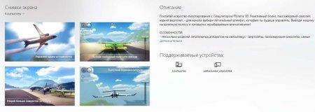 Новые и лучшие программы для Windows Mobile