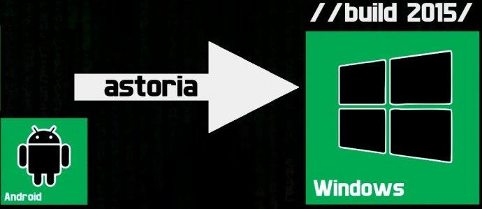 Установка Windows 10 Mobile: когда можно и когда нельзя