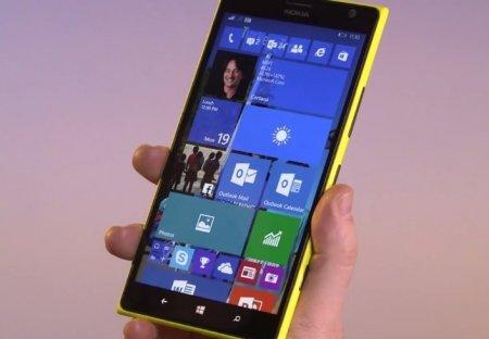 Как найти Windows Phone в случае его потери