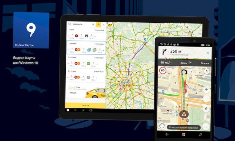 яндекс транспорт скачать приложение для Windows - фото 9
