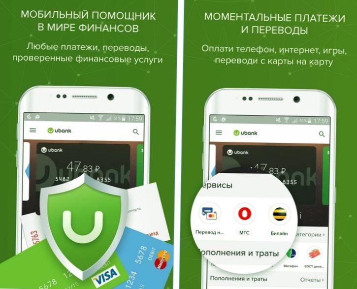 Приложения для заработка на windows phone 10 лучший заработок в инете