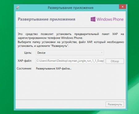 Пошаговая инструкция как скачивать игры на Windows Phone