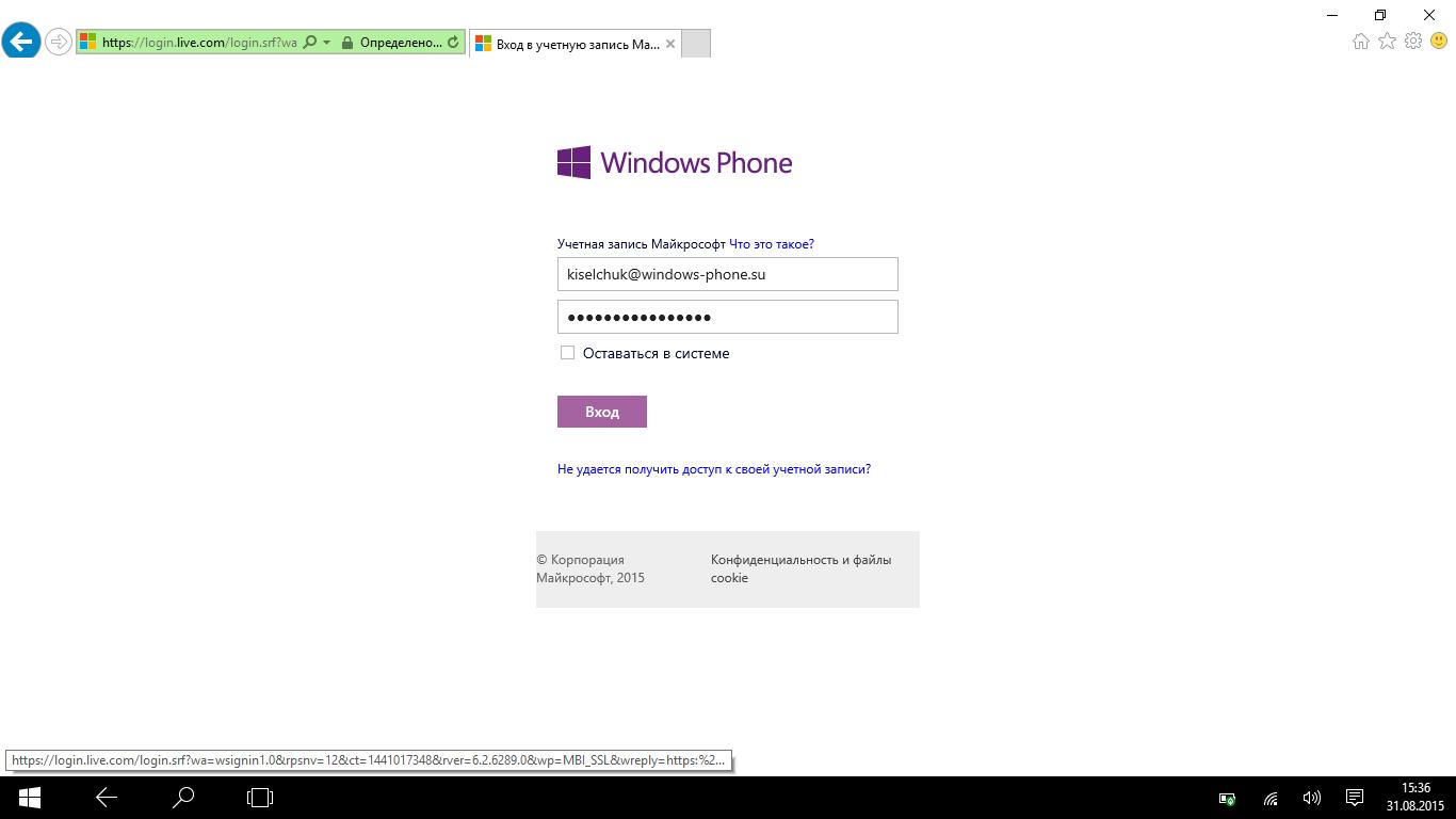 Как сделать свою учётную запись Администратором Windows 100