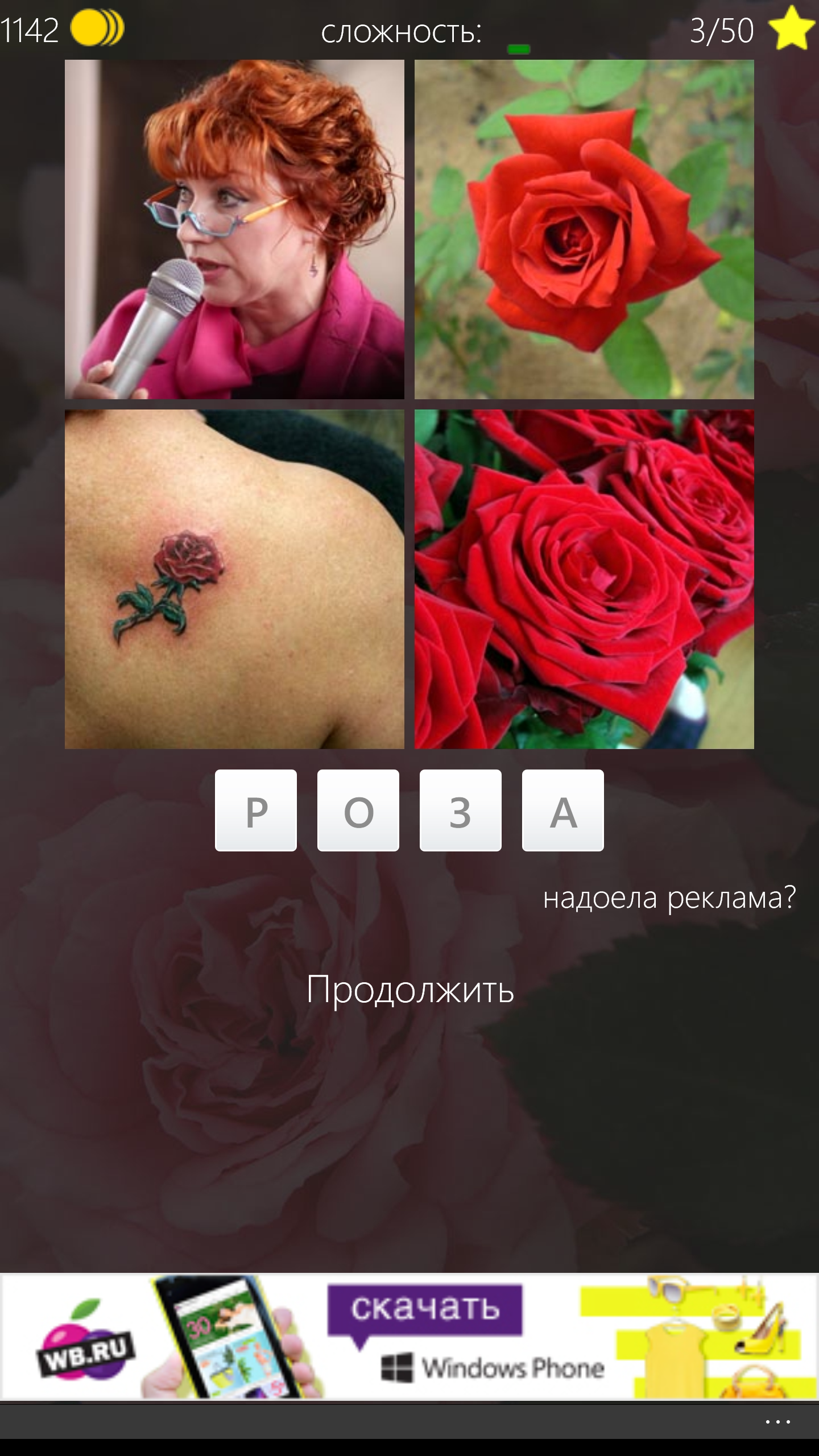 Конфета цветок 4 фото одно слово