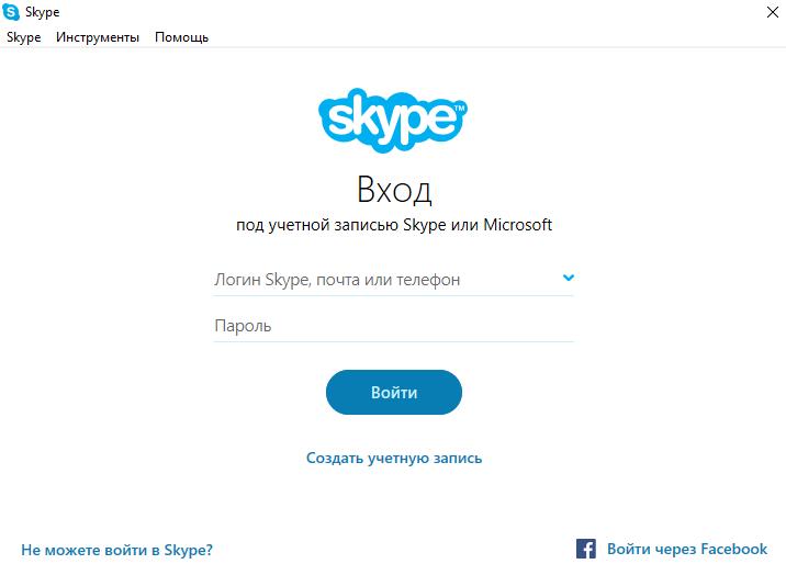 Как сделать учётную запись майкрософт скайп