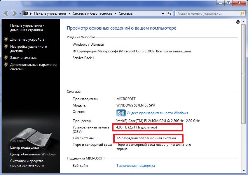 Как сделать доступной всю оперативную память в windows