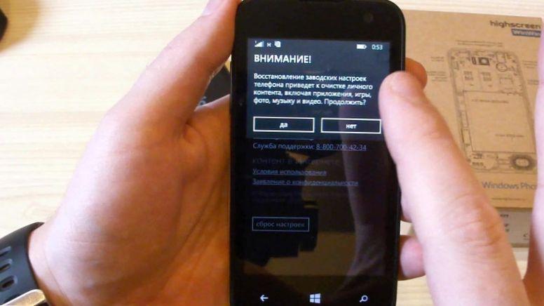 Как сделать сброс настроек на телефоне microsoft